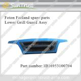 Foton forland spare parts, Lower Grill Guard Assy, 1B16953100704