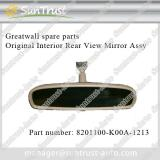 Greatwall spare parts,Interior Rear View Mirror Assembly, 8201100-K00A-1213,Greatwall Hover