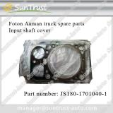 Foton Auman spare parts, head gasket,612600040355