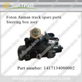 Foton Auman spare parts, Steering box assy,1417134080002