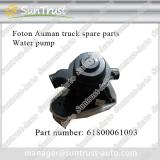 Foton Auman spare parts, water pump,61800061003