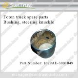 Foton spare parts, steering knuckle bushing,1029AE-3001049