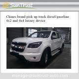 Chinese brand pick up truck by diesel and gasoline engine, 4x2 and 4x4 luxury device