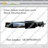 Foton Auman spare parts, Shock Absorber (Front) ,1B24950200131