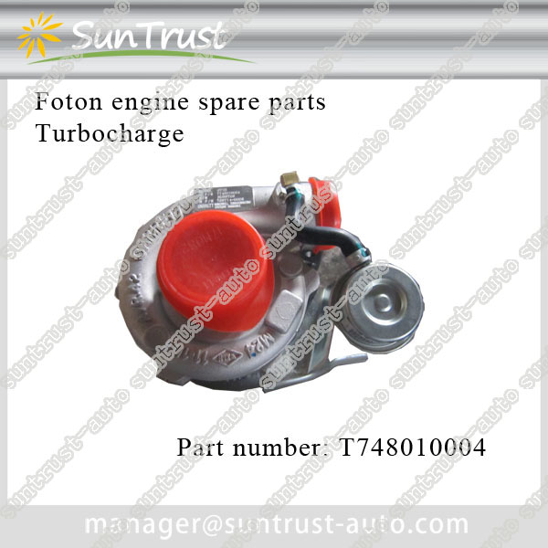 Foton engine parts, turbocharge,T748010004
