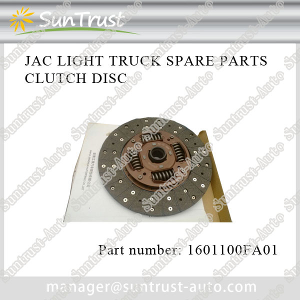 JAC light truck HFC1020-45 spare parts, Clutch disc, 1601100FA01