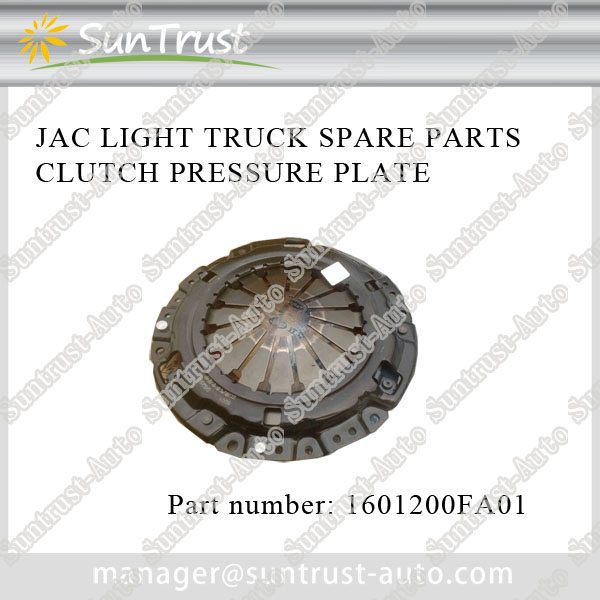 JAC light truck HFC1020-45 spare parts, Clutch pressure plate, 1601200FA01