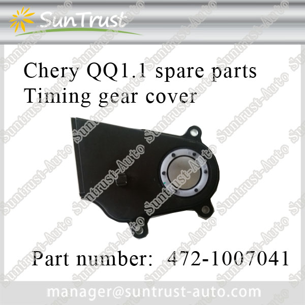 Chery Spare parts, Timing gear cover, 472-1007041