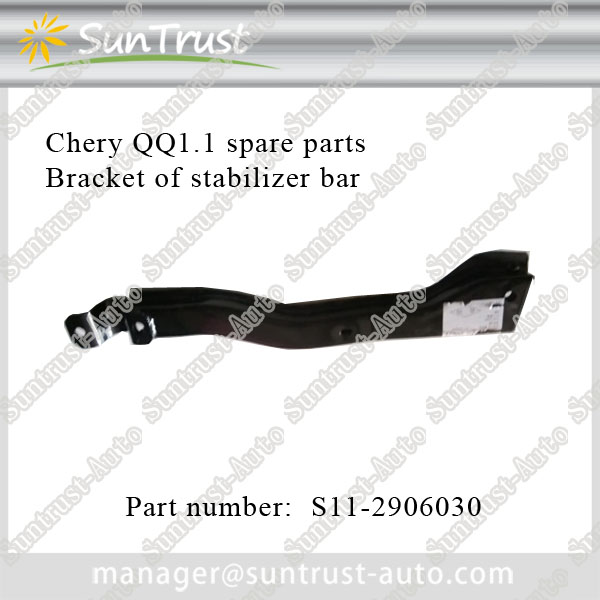 Chery Spare parts, bracket of stabilizer bar, S11-2906030