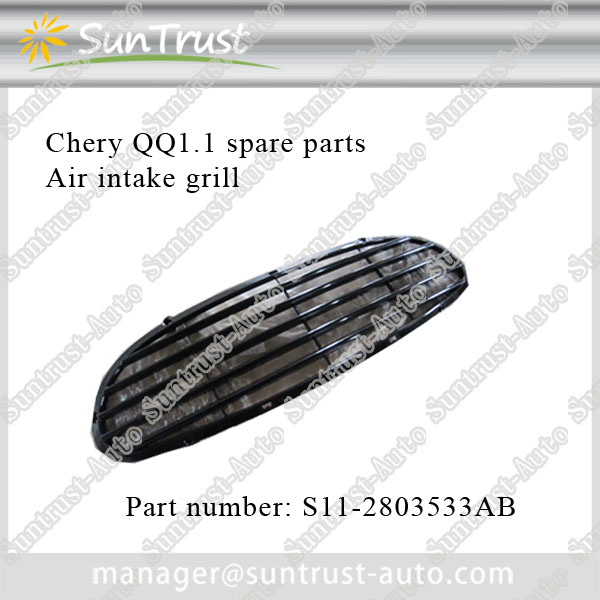 Chery Spare parts, air intake grill, S11-2803533AB