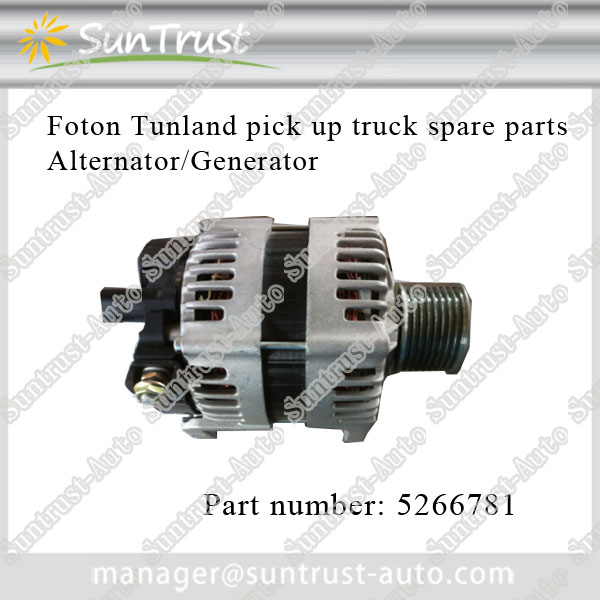 Foton Tunland cummins 2.8L diesel engine parts,alternator, 5266781