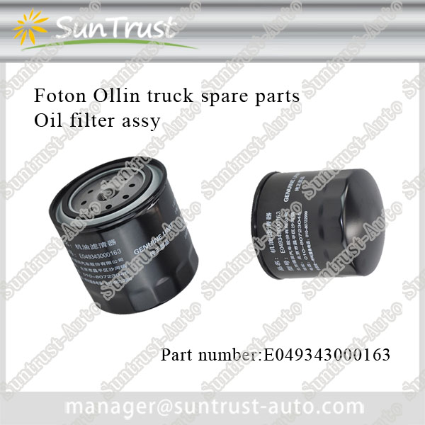 Foton Ollin BJ493 engine spare parts, oil filter assy, E049343000163