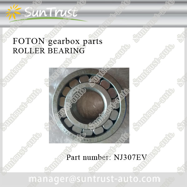 Foton full rang gearbox spare parts, ROLLER BEARING,NJ307EV