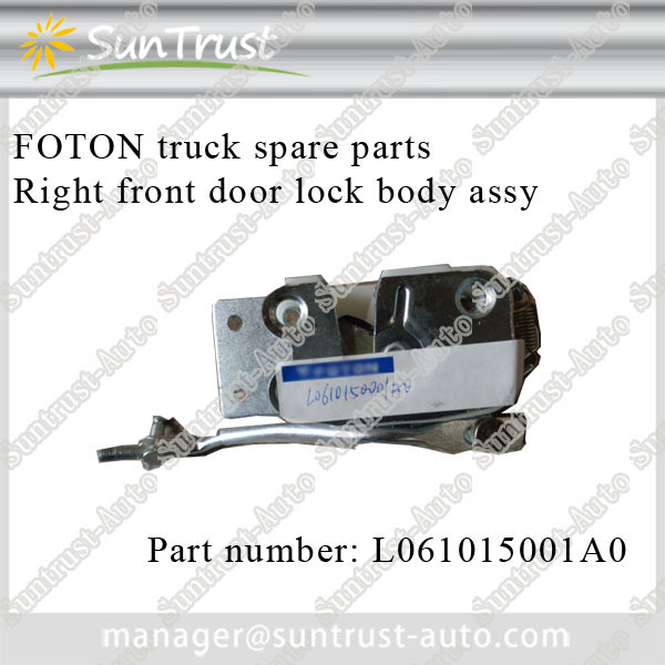 Foton Ollin spare parts, Right front door lock body assy,L061015001A0