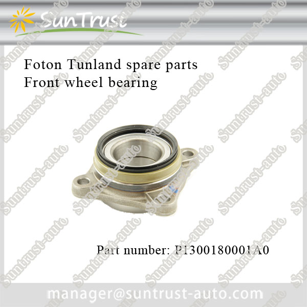 Spare parts foton tunland,front wheel bearing,P1300180001A0